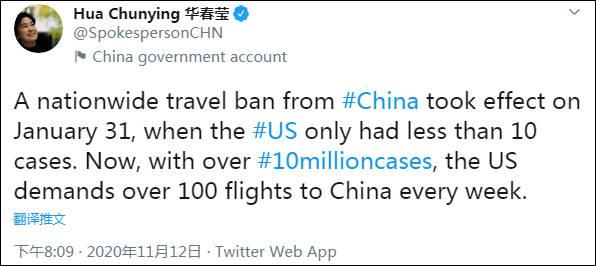 华春莹讽刺美国:病例破千万,还妄想每周赴华航班100次