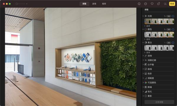macOS Big Sur正式版体验:Apple系统走向融合的第一步