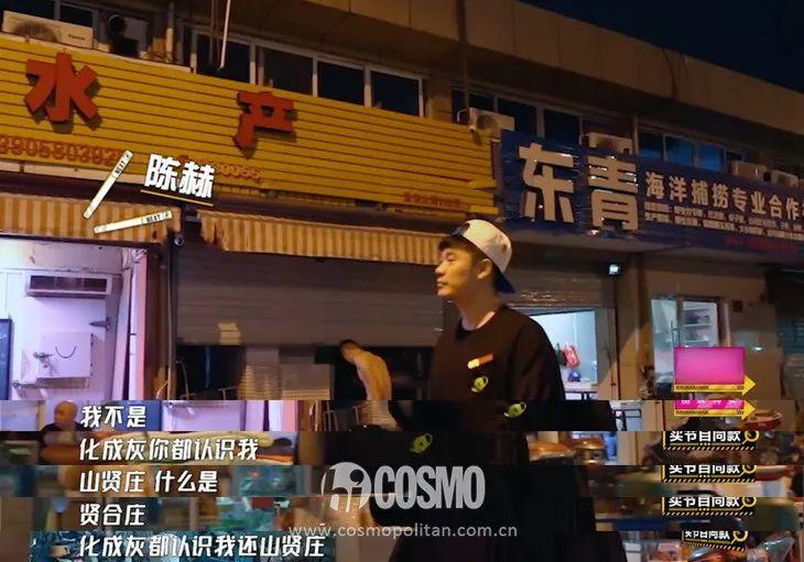红人馆 |《哈哈哈哈哈》的幕后,应该是邓超鹿晗陈赫抱团痛哭吧