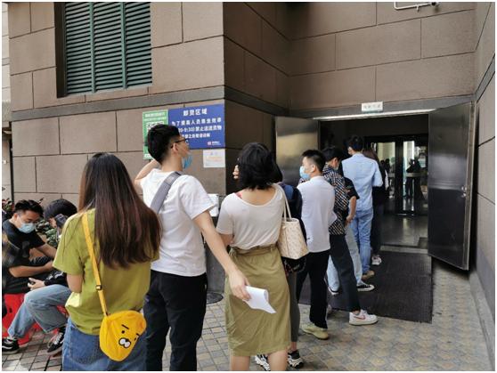 数百人聚集蛋壳深圳办公地,协商租金兑付