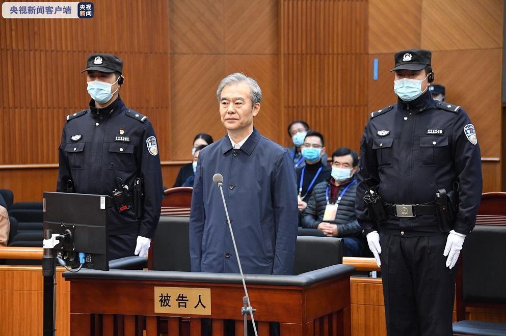 河北省原副省长李谦受贿案一审开庭 被控非法收受5048万余元