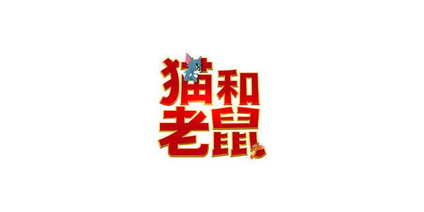 """时光早报:扎导剪辑版""""正联""""新发预告"""