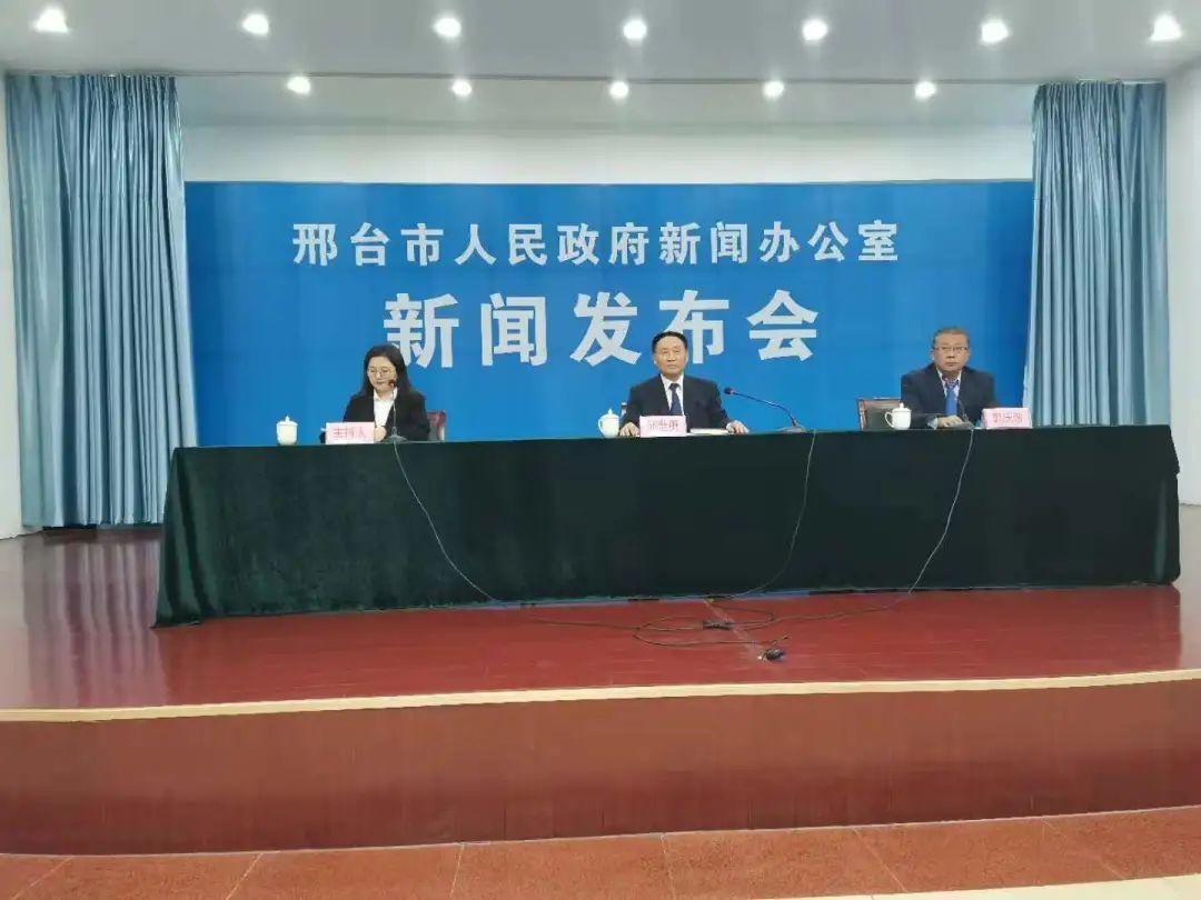 11月23日!邢台市第二届冰雪运动会即将开幕