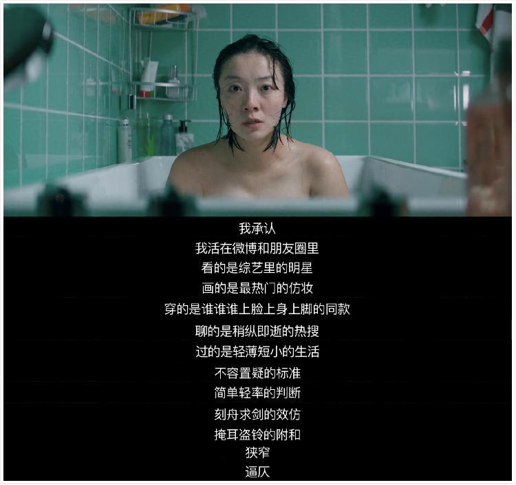 """赵薇导演新作《听见她说》竟是""""三无""""产品!前一秒立意获赞,后一秒却因植入广告""""破功"""""""