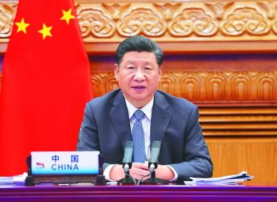 习近平出席二十国集团领导人第十五次峰会第一阶段会议并发表重要讲话