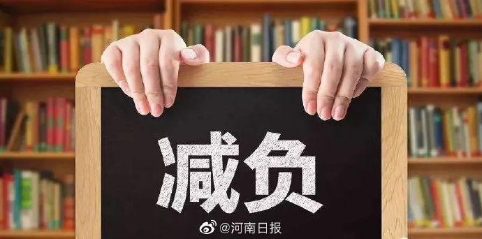 """河南张改平院士""""为中小学生减负、大学生加压""""建议得到教育部采纳"""