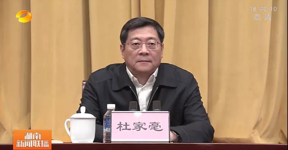 湖南省省委书记_新京报