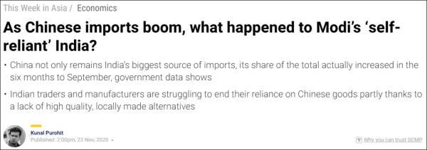 """莫迪启动""""自力更生运动""""后,印度从中国进口出现激增"""