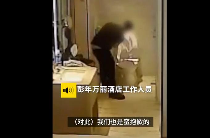 網曝某五星酒店服務員用浴巾擦馬桶,酒店:員工私自違規操作
