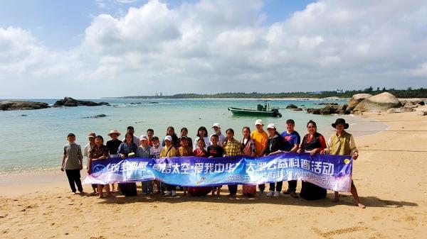 """圆梦文昌!西藏航空承运西藏青少年代表现场观看""""嫦娥五号""""发射升空"""