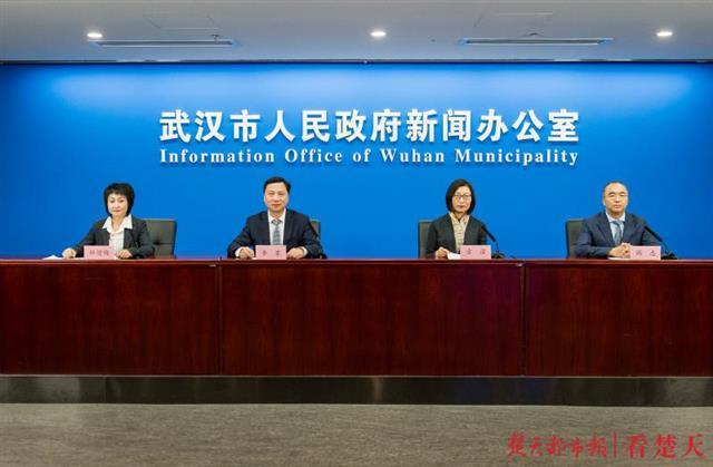 逛起!50国商团、5000多品牌来汉参会参展   2020武汉数字贸易大会11月28日开幕