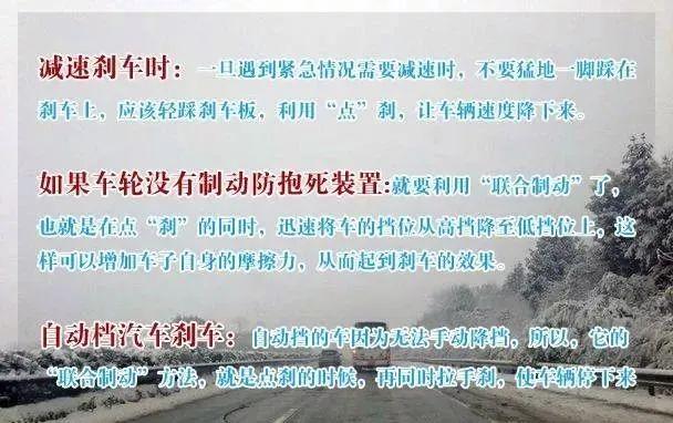 """【百日会战】临夏公安交警以雪为令 展现寒冷冬季最美""""雪警"""""""