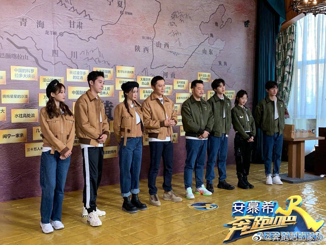 综艺讯|《出逃两日又如何》11月26日登陆腾讯视频《奔跑吧·黄河篇》12月4日浙江卫视开播