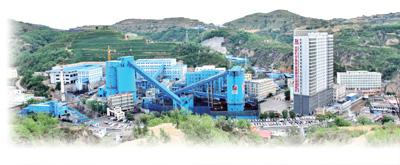 河西煤矿:在斗争中巩固企业精神