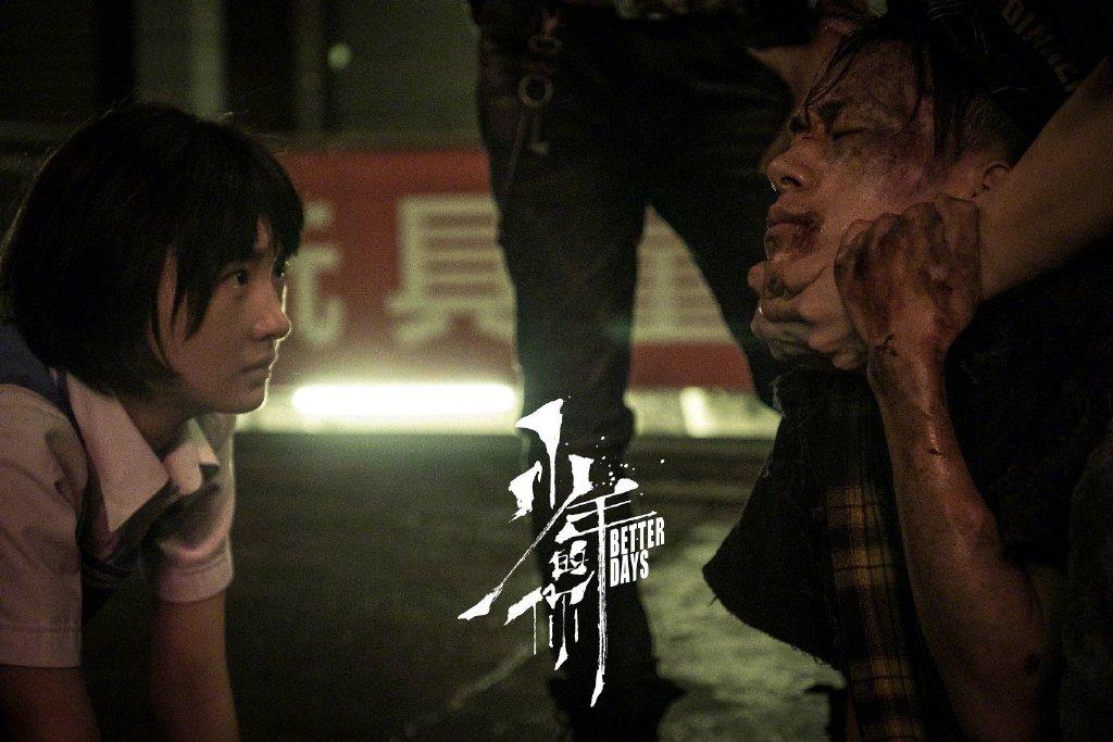 《少年的你》将代表中国香港角逐奥斯卡最佳国际影片奖
