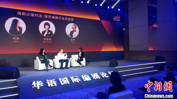 华语影坛知名编剧探讨如何挖掘故事展示力量