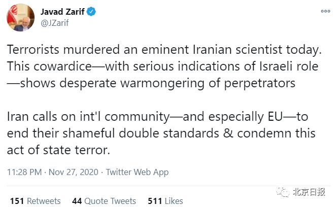 伊朗核科学家葬礼现场:亲属哽咽 伊朗领导人威胁要采取报复行动