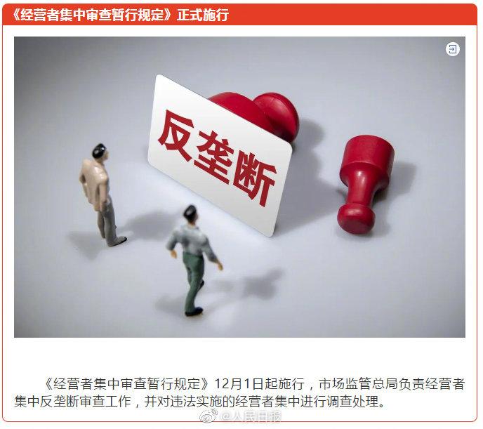 转发周知!上海地铁将禁止电子设备声音外放,明起这些新规影响你我