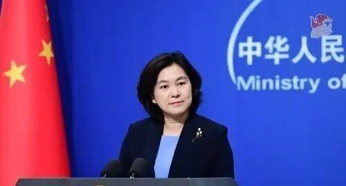 澳大利亚总理竟要求中方道歉,华春莹回击