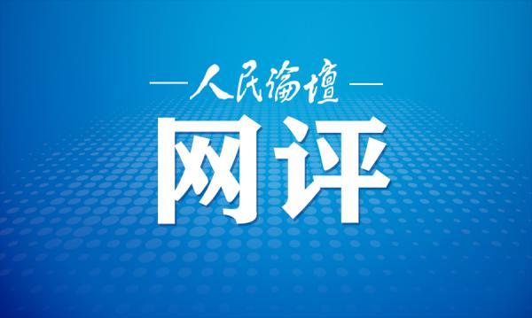 人民论坛网评   弘扬红船精神 激扬青春力量