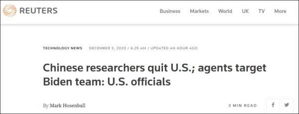 """声称""""打击技术盗窃"""",美方迫使上千中国研究人员离开美国"""
