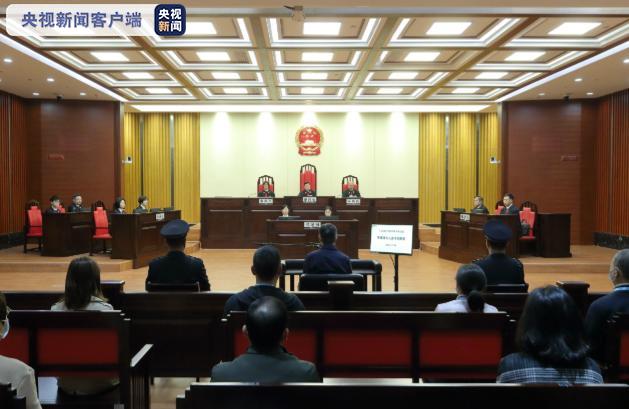 受贿1.07亿!海南省委原常委、海口市委原书记张琦被判无期