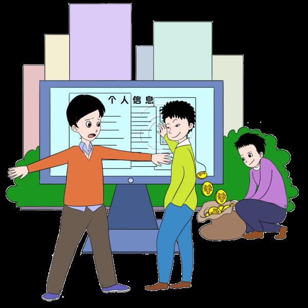 防范提醒|快来学习,提高防范意识,远离电信网络诈骗 安全防骗 第7张
