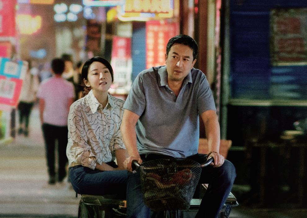 電視劇《裝臺》背后的文學力量——專訪茅盾文學獎獲得者、陜西作家陳彥