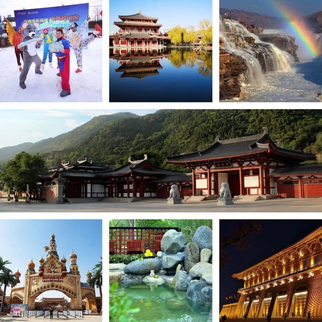 """2020陜西文旅消費博覽會暨第三屆""""12·28""""陜西旅游消費節即將啟動"""