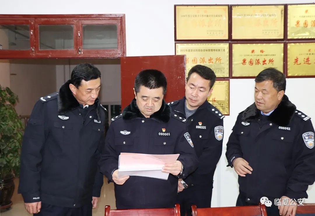 张承平赴东乡县调研指导基层派出所工作