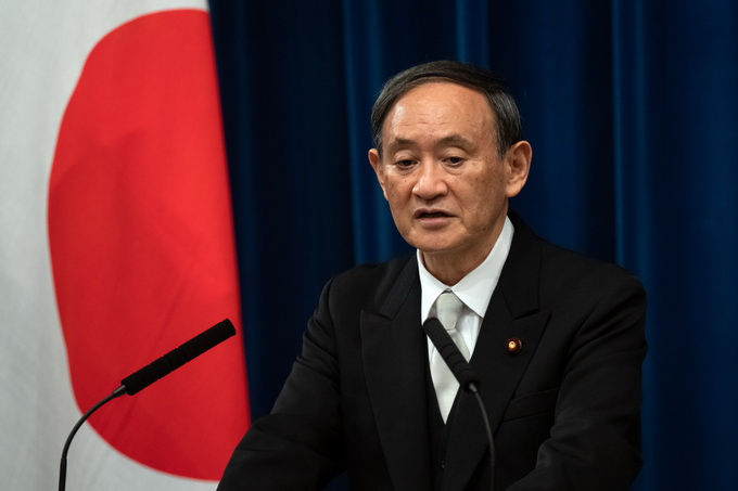 日本首相菅义伟在国际会议发声,特别提到中国