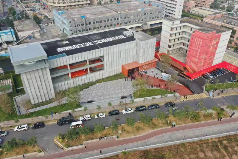 东莞长安发布13个重点项目,茅洲河工业文明展示馆正式开馆