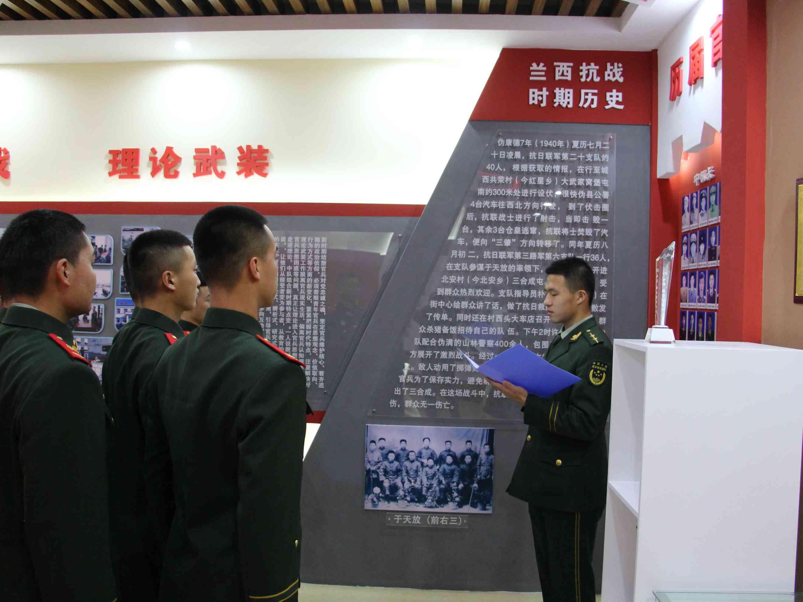 国家公祭日,中国官兵这样纪念……