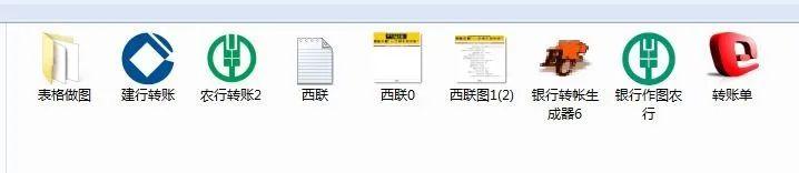 【紧急预警】冒充领导诈骗来袭
