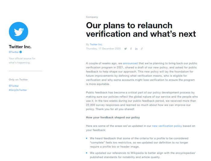 2021年Twitter将推出新的验证政策