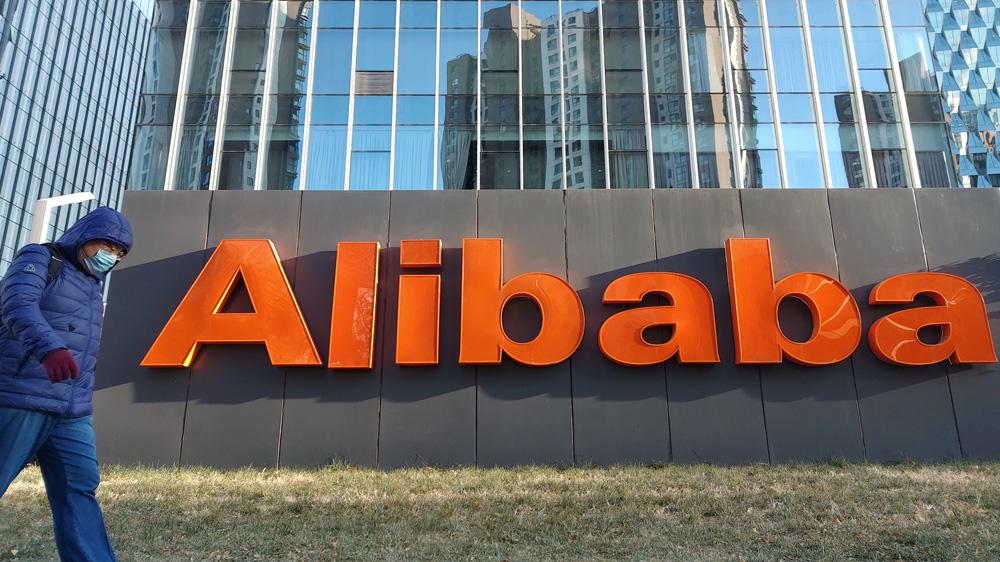 """英媒:中国向互联网行业垄断说""""不"""""""