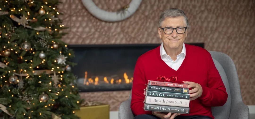 比尔·盖茨年度荐书五种