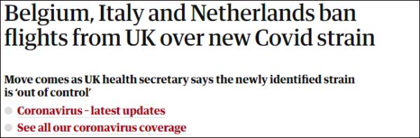 """英卫生大臣称""""新毒株已失控"""",德国希望欧盟全面禁飞英国航班"""