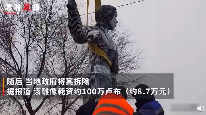 俄罗斯雕像因太吓人建成3天后被拆除,耗资百万卢布,有孩子被吓哭
