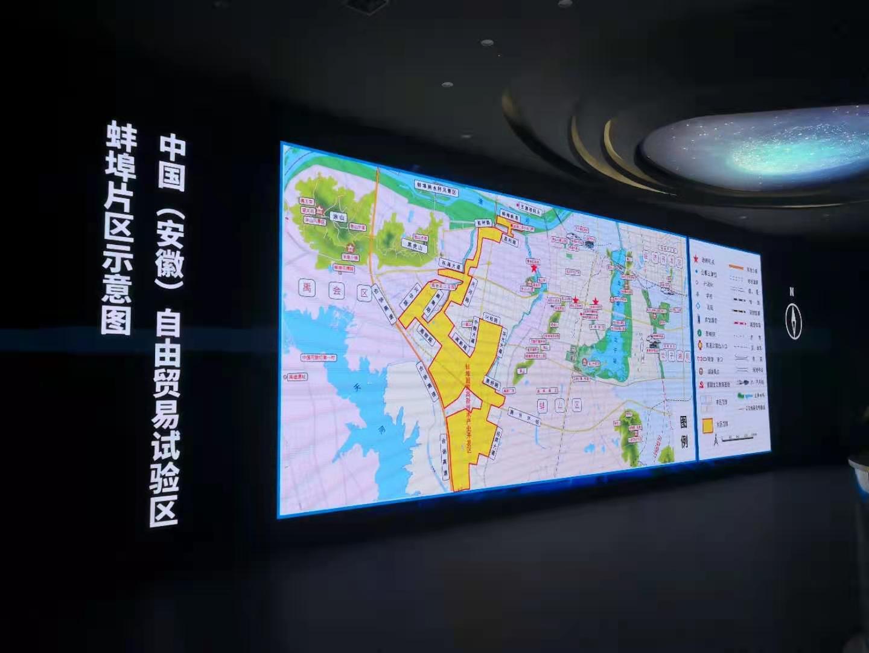 蚌埠自贸实验区:着力打造绿色自贸、数字自贸