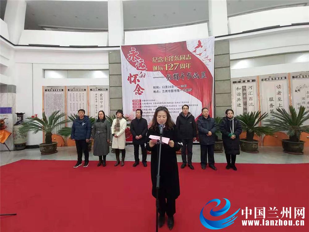 纪念毛泽东同志诞辰127周年 116幅书画作品展现伟人风采