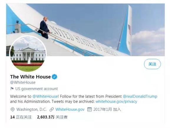 拜登的总统推特帐号关注者将从零开始