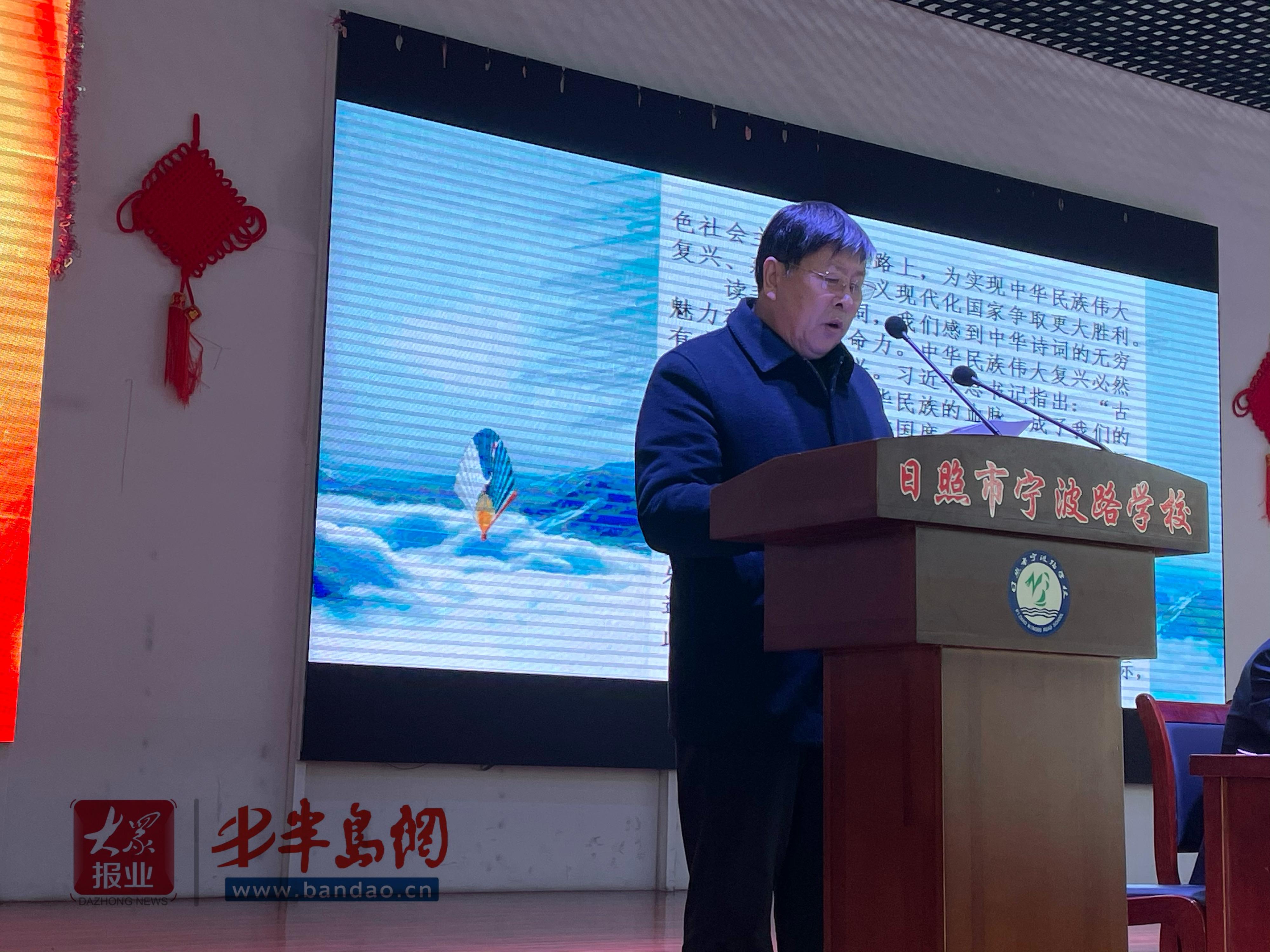 颂歌献伟人,唱响新时代,日照市举行纪念毛泽东诞辰127周年诗会