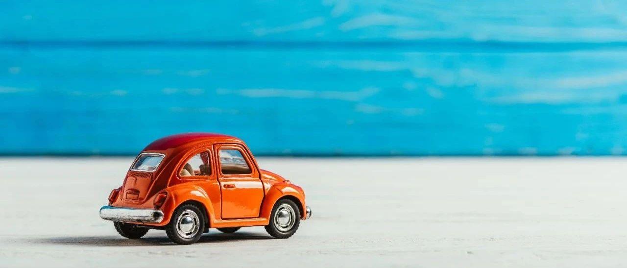《新能源汽车报告》在国内外引起了向上的共鸣,行业继续保持高度繁荣