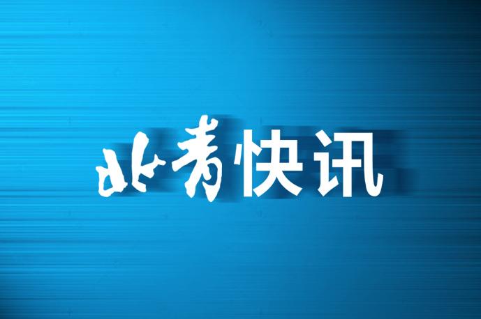 """生态环境部:河北省唐山市部分企业未实施应急减排措施""""一站式""""欺诈应对检查"""