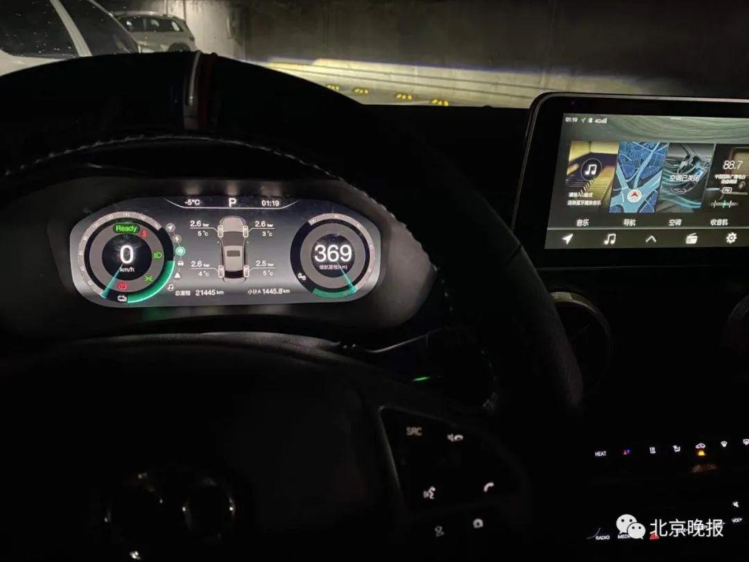空调只敢开到20°C,降温了新能源车主挺难的……