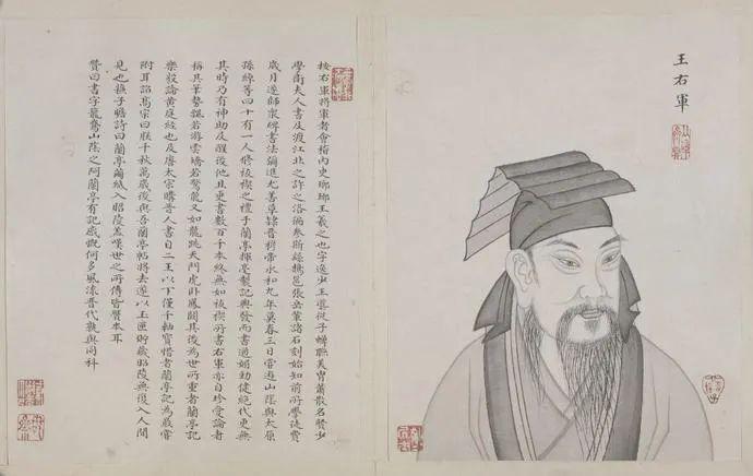 王羲之的故事是怎么样的?《兰亭集序》表达了怎样一种心境?