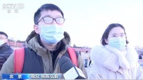 新年第一天 这位武汉大姐向全国人民哽咽表白……