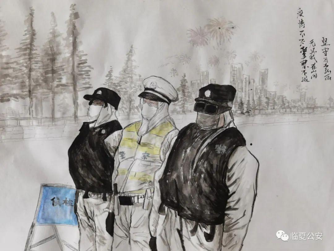 【你好,警察节】临夏公安文联向首个中国人民警察节献礼
