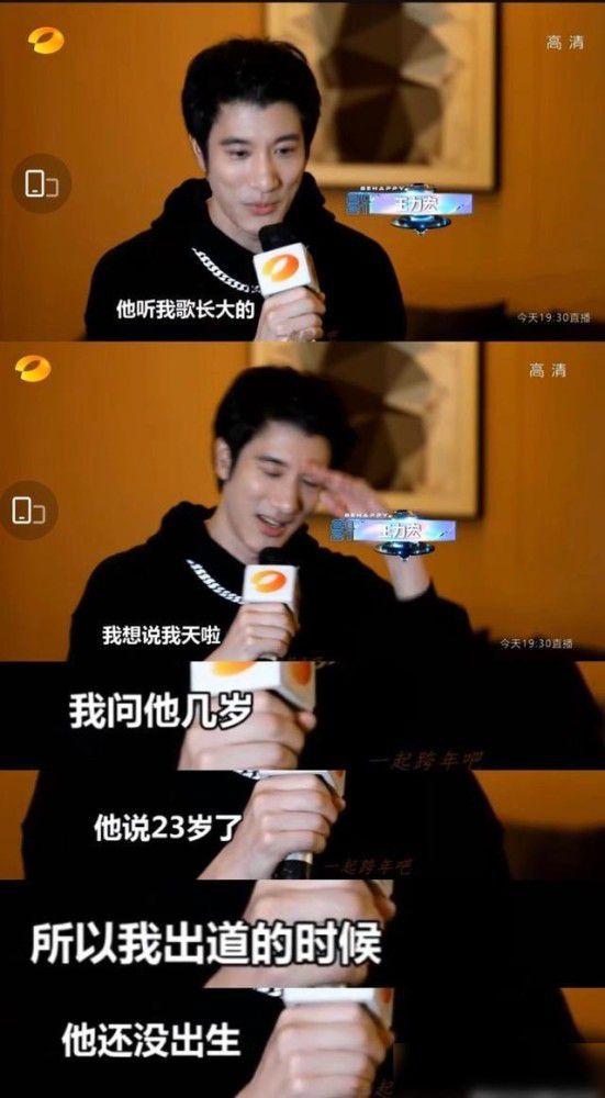 王力宏回复王一博:无需多言 信箱已被粉丝发爆